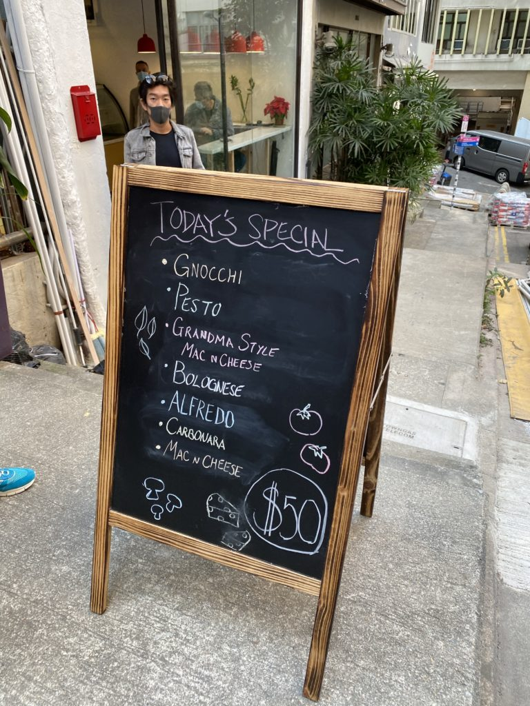 List of Pastas for 50HKD